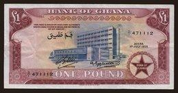 1 Pound, 1958 - Ghana