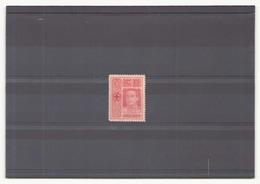 Siam 1918 N° 126 Neuf Sans Gomme - Siam