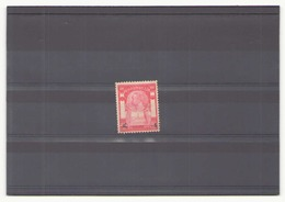 Siam 1908 N° 70 Neuf Sans Gomme - Siam