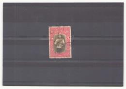 Siam 1912 N° 109 Oblitéré - Siam