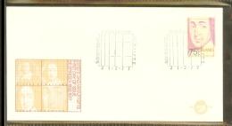 1977 - Netherlands FDC E155 Blanco - 300th Dyingday Baruch De Spinoza [D12_071] - FDC