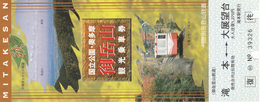 Japan -funicular - Commemorative Transport Ticket - Railway
