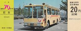 Japan -bus - Commemorative Transport Ticket - Bus