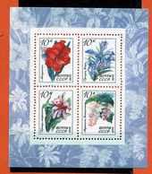 Russie ** Bloc72 - Fleurs - Blocks & Sheetlets & Panes