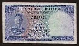 1 Rupee, 1951 - Sri Lanka