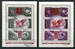 Russie Ob Bloc 84/85 - Journée De La Cosmonautique - 1923-1991 USSR