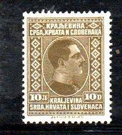 668 490 - YUGOSLAVIA 1926 , 10 D. Unificato N. 178  Linguellato  * - 1919-1929 Regno Dei Serbi, Croati E Sloveni