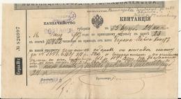 RUSSIE  .FIN TSARISME .CHEQUE DE 1917 - Chèques & Chèques De Voyage