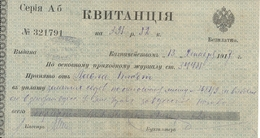 RUSSIE  .FIN TSARISME .CHEQUE DE 1918 - Chèques & Chèques De Voyage