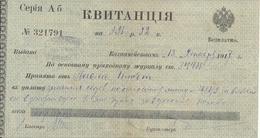 RUSSIE  .FIN TSARISME .CHEQUE DE 1918 - Cheques & Traveler's Cheques