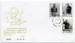 A19746)China 1984 - 1986 FDC - 1949 - ... Volksrepubliek