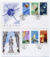 A29777)China 2046 - 2051 FDC, Weltraum - 1949 - ... Volksrepubliek