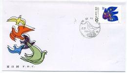 A29782)China 2080 FDC - 1949 - ... République Populaire
