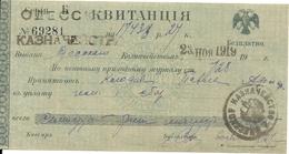RUSSIE  ..CHEQUE DE 1919 - Chèques & Chèques De Voyage