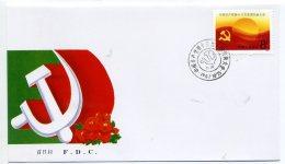 A29807)China 2143 FDC - 1980-89