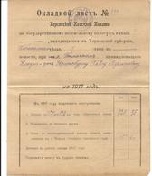 RUSSIE  .DECLARATION ET PAIEMENT DE TAXES. FIN TSAR 1917 - Invoices & Commercial Documents