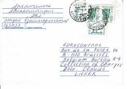 1996 - URSS - Lettre Pour La Belgique - 2 Tp N°6119 (fluo) + 2tp N°6098a (non Fluo) - Covers & Documents
