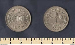 Nepal 10 Paisa 1964 - Nepal