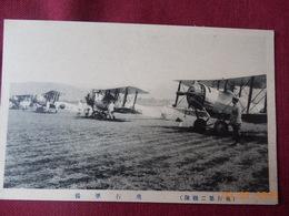 CPA - Aviation Armée Japonaise - Japon