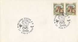 D7503- TOUR OF ITALY, CYCLING, SPECIAL POSTMARKS ON COVER, CASTLE STAMPS, 1994, ITALY - Ciclismo