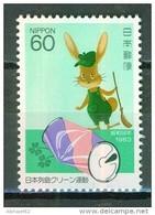 Campagne De Propreté - JAPON - Lapin éboueur Et Canette Vide - N° 1450 ** - 1983 - 1926-89 Emperor Hirohito (Showa Era)