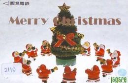 Télécarte Japon NOËL (2110) MERRY CHRISTMAS * Phonecard * Telefonkarte WEIHNACHTEN JAPAN * KERST NAVIDAD * NATALE - Weihnachten