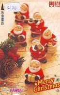 Télécarte Japon NOËL (2120) MERRY CHRISTMAS * Phonecard * Telefonkarte WEIHNACHTEN JAPAN * KERST NAVIDAD * NATALE - Noel