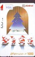 Télécarte Japon NOËL (2122) MERRY CHRISTMAS * Phonecard * Telefonkarte WEIHNACHTEN JAPAN * KERST NAVIDAD * NATALE - Noel