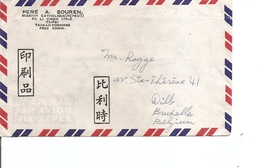 Taiwan-Formose ( Lettre De 1960 De Taipei Vers La Belgique à Voir) - 1945-... República De China
