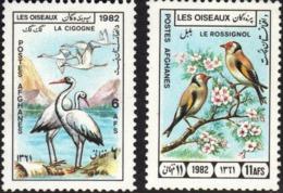 AFGHANISTAN 1982 Birds Storks Fauna MNH - Afghanistan