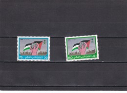 Arabia Saudi Nº 719 Al 720 - Arabia Saudita
