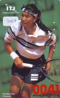 Télécarte Japon * Sport * TENNIS * (2063) KIMIKO DATE * PHONECARD JAPAN * TELEFONKARTE - Sport