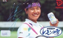 Télécarte Japon * Sport * TENNIS * (2068) KIMIKO DATE * PHONECARD JAPAN * TELEFONKARTE - Sport