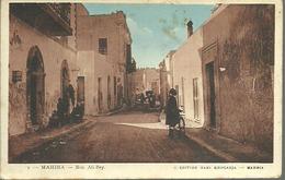 TUNISIE...MAHDIA...rue ALI BEY....années 20/30 ???....animée.....14 X 9 - Tunisia