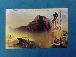 2006 HONG KONG CHINA FOGLIETTO USATO SOUVENIR SHEET USED - MOUNT TAISHAN - 1997-... Regione Amministrativa Speciale Della Cina
