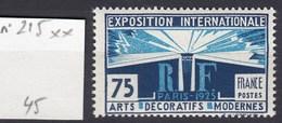 FRANCE N° 215 - NEUF** - ARTS DECOS. DE 1924- COTE 44 EUROS - Frankreich
