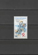 Czech Republic 2004 Olympic Games Athens, Cycling Stamp MNH - Ete 2004: Athènes