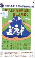 Télécarte Japon * Sport * TENNIS * (2086)   * PHONECARD JAPAN * TELEFONKARTE - Sport
