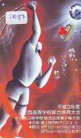 Télécarte Japon * Sport * TENNIS * (2087)   * PHONECARD JAPAN * TELEFONKARTE - Sport