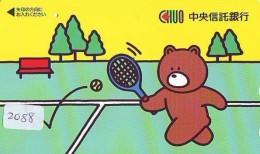 Télécarte Japon * Sport * TENNIS * (2088)   * PHONECARD JAPAN * TELEFONKARTE - Sport