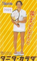 Télécarte Japon * Sport * TENNIS * (2089)  * PHONECARD JAPAN * TELEFONKARTE - Sport