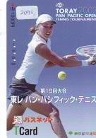 Carte Prépayée Japon (2090)  TENNIS * PREPAID CARD JAPAN * KARTE - Sport