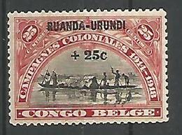 +25 C S 25c (132) - 1924-44: Mint/hinged