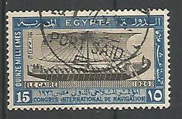 Congrès International De La Navigation 15m Blue Et Noir - Egypt