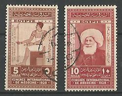 Congres International De Medicine Au Caire Yt 134-135 - Egypt