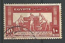 Exposition Agricole Et Industrielle 10m Rouge - Egypt