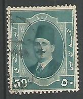 Faraouk L 50m Blue Vert - Egypt