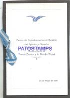 95621 PARAGUAY EXPEDICIONARIOS AL DESIERTO DEL EJERCITO Y ARMADA BATALLA TUYUTTI YEAR 1938 MENU NO POSTAL POSTCARD3 - Menus