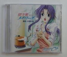 CD : Memories Off - Answering Machine Memories 05 - Koyomi Kirishima Compilation - Soundtracks, Film Music
