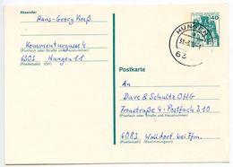 Germany 1978 40pf Postal Card Hungen To Walldorf - [7] Federal Republic